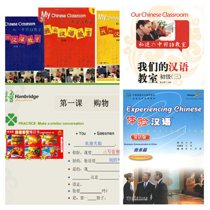Chinese Teaching Materials