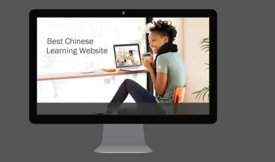 best chinese learning website