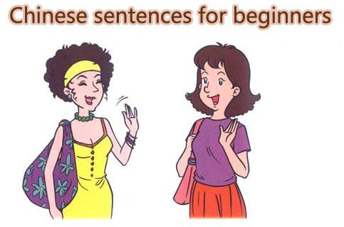 chinese beginner