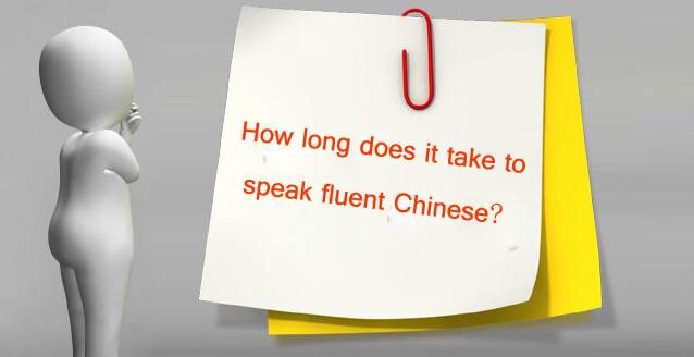 how long does it take to speak Chinese fluently