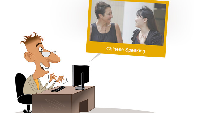 speak chinese online