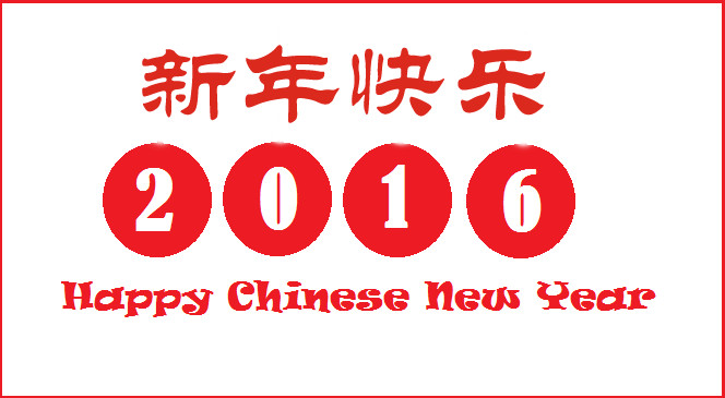 Happy New Year In Chinese Games Pictures to pin on Pinterest