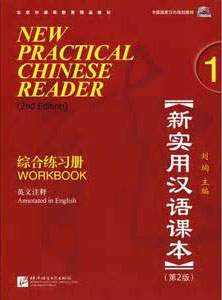 new practical Chinese