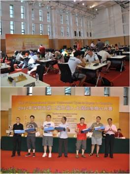 2012 Shenzhen International Chess Tournament