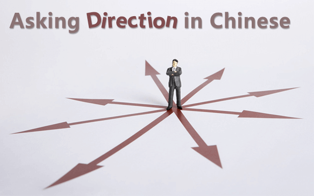 ask-directions-in-chinese