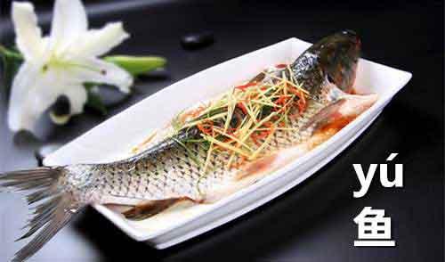 Chinese new year fish