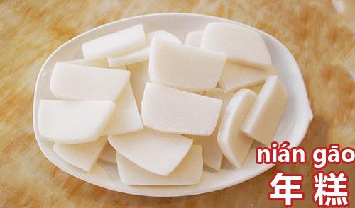 Chinese New Year Food-Rice cake