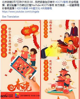 cctvzhongwen