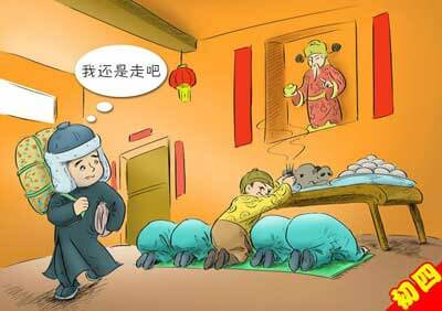 Chinese New Year Taboos and superstitions