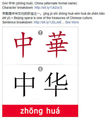 written chinese facebook page