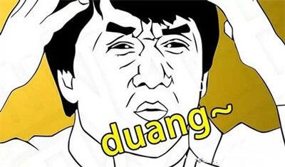 Chinese Internet Slang duang