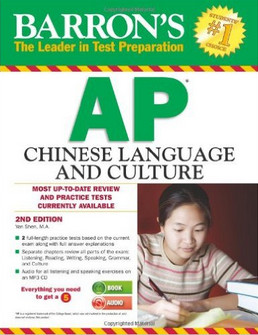 Barron's AP Chinese Language and Culture 2nd Edition
