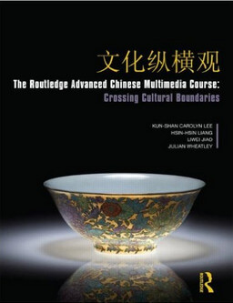 The Routledge Advanced Chinese Multimedia Course, 2ndEdition