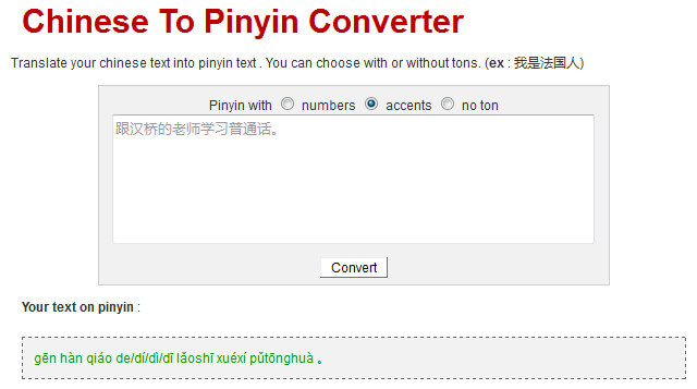 chinese to pinyin converter