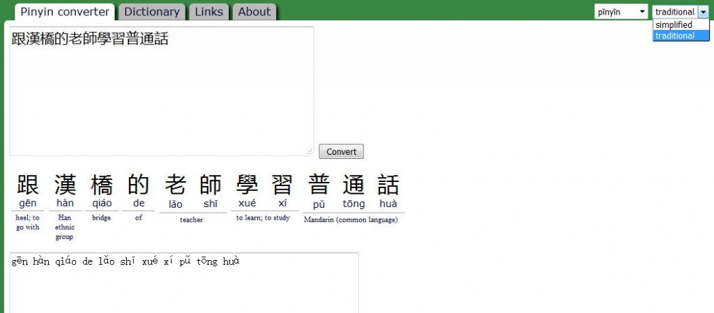This Tool Not Only Able To Convert Traditional Chinese Pinyin But Also Simplified Moreover Select The Tabs At Top Right