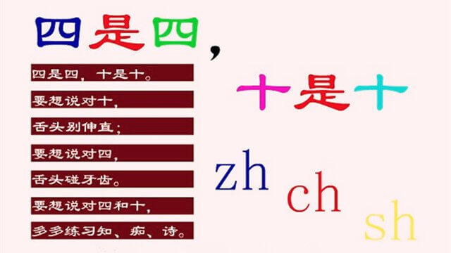 learn-chines-tongue-twister-small