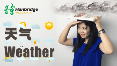 How to Talk about the Weather in Chinese