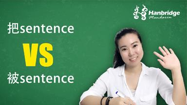 """""""把"""" sentence and """"被"""" sentence"""