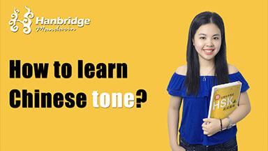 How to Learn the Four Tones of Mandarin