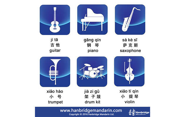 musical-instrument-vocabulary