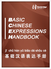 Basic Chinese Expressions Handbook