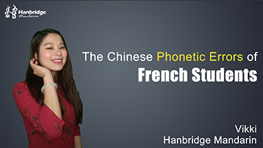 The Chinese Phonetic Errors of French Students