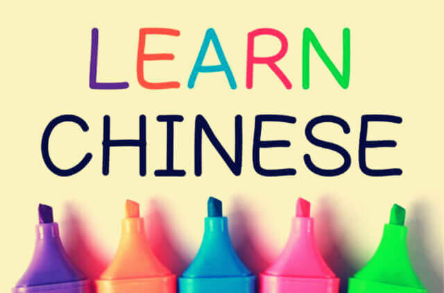 how long does it take to learn Chinese