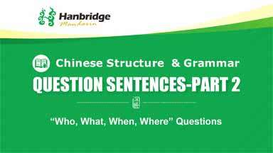 How Easy It Is to Make Question Sentences in Chinese! (part II)