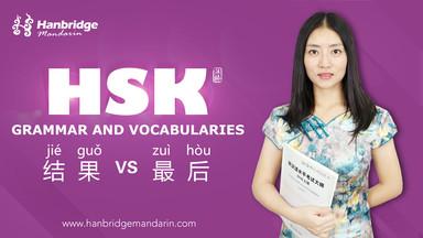 """How to Use """"结果(jié guǒ)"""" and """"最后(zuì hòu)"""""""