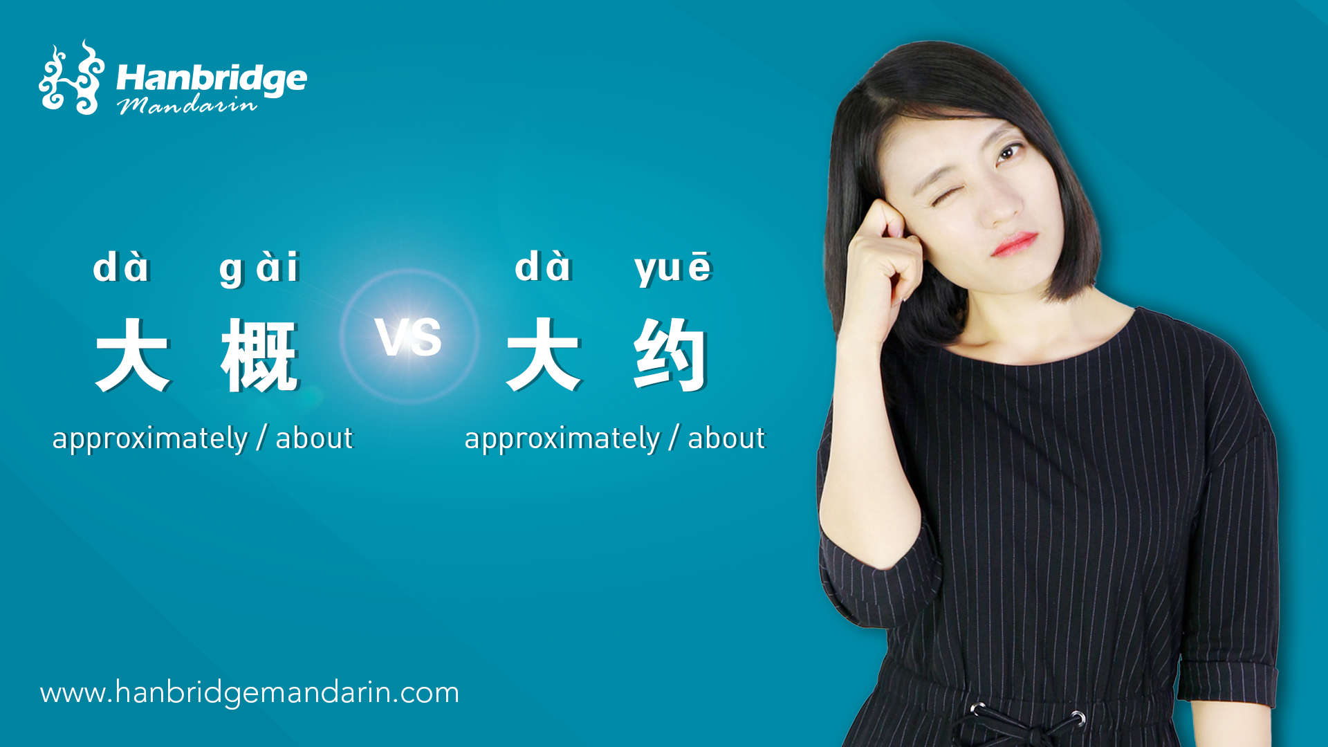 "How to Use ""大概(dà gài)"" and ""大约(dà yuē)"""
