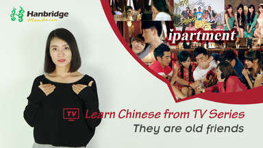 Learn Chinese from TV Series – Ipartment Ⅳ