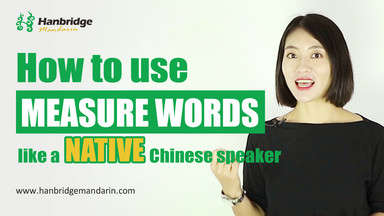 Use Measure Words Like A Native Speaker